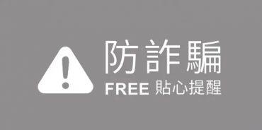 九州娛樂又被控訴!不出金還兼發傳票?